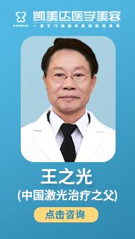 广州黄褐斑医院