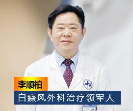 贵州白癜风医院带您?#31169;?#30333;癜风患者有哪些认识误区?