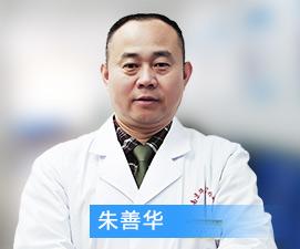南京华厦白癜风研究所简介