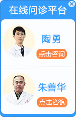 南京白癜风专科医院