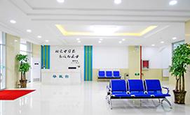 唐山白癜风医院