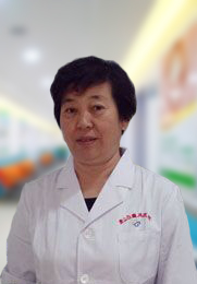 王艳玲 医师 儿童白癜风 青少年白癜风 老人白癜风