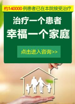 北京肺气肿医院