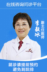 杭州白癜风医院哪家好