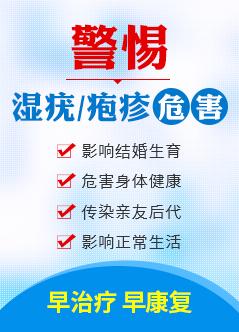 上海性病医院