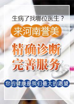 郑州肾功能不全医院