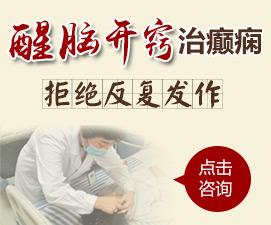 北京军海医院简介