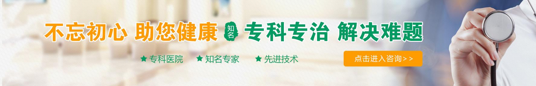 陇南男科医院