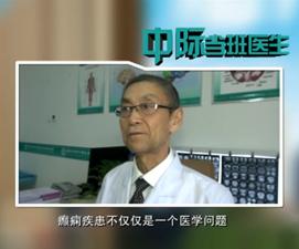 西安中际癫痫病医院简介