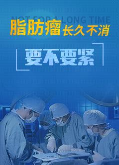 上海治疗肿瘤哪家好