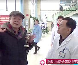中国医学科学院皮肤病专家亲临迪邦医院参观
