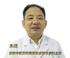 安徽中医药附属医院简介