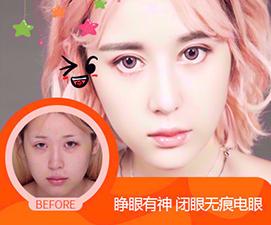 上海薇琳医疗美容医院美丽相册