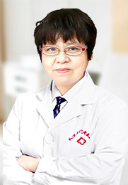 刘靓红 妇科主任 卫生部医学技术专家 原天津中心妇产医院妇科主任 国际医疗援助团成员