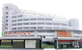 海口白癜风医院