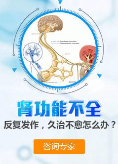 北京治疗肾病的医院
