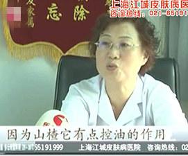上海江城皮肤病医院专家访谈
