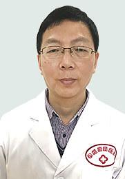 游高升 主治医师