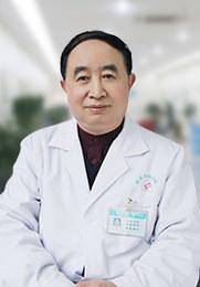 冯光清  男科主任 中华泌尿外科学会会员 问诊量:3783 患者好评:★★★★★