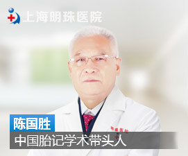上海明珠医院品牌
