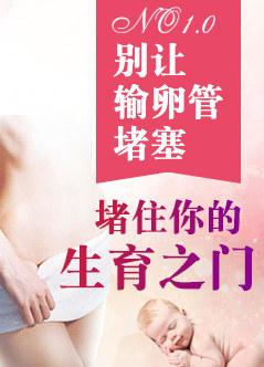 http://webservice.zoosnet.net/LR/Chatpre.aspx?id=LZA57311681&lng=cn&p=%4039jbk