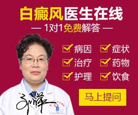 2018甘肃省第四届皮肤病学术交流会