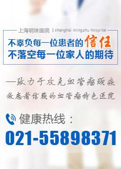 上海血管瘤医院哪家好