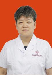 巫文 副主任医师 郑州西京白癜风医院副主任 中西医结合治疗白癜风 注重从免疫调节入手整体调节