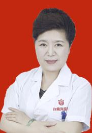吴占琴 白癜风医生 祛白专家 专业水平:★★★★★ 患者好评:★★★★★