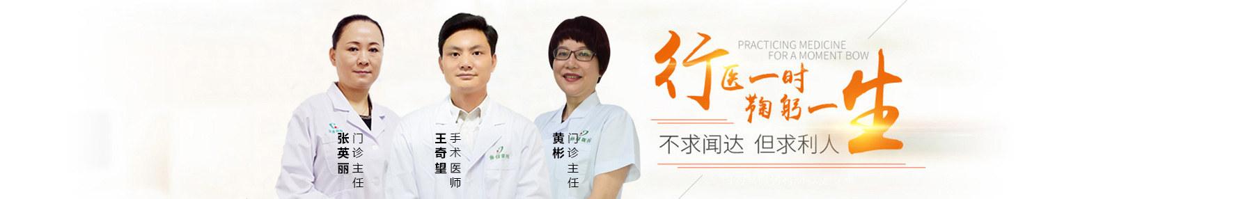 广州哪里治疗乳腺疾病