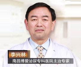 南昌博爱医院品牌