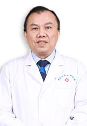 李泽明 副主任医师