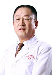 王文生 院长