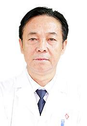 刘庆贵 副主任医师 济南戒瘾医院院长 山东省精神协会委员 中华医学会成员