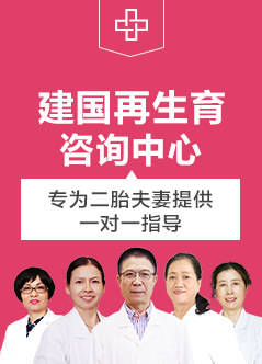 温州输卵管堵塞手术