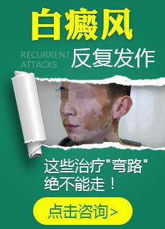 深圳肤康皮肤病医院