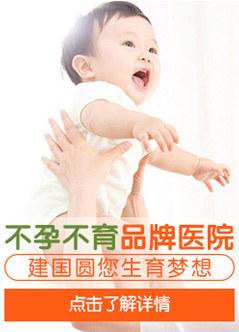 温州输卵管堵塞的症状