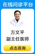 上海看骨科费用多少钱