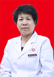 刘西珍  副主任医师 中国武警总医院皮肤科副主任医师