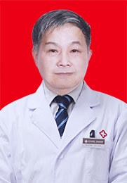 周群 主任医师、教授 复旦大学附属华东医院主任医师、教授