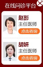 深圳治疗皮炎湿疹多少钱
