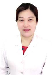 赵丽娟 妇科主任 中华医学会妇产科分会会员 患者好评:☆☆☆☆☆