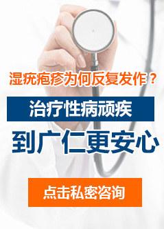 杭州治疗淋病的医院