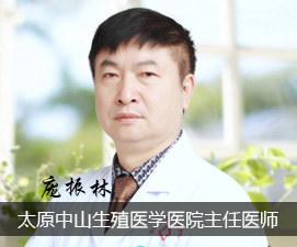 太原中山生殖医学医院简介