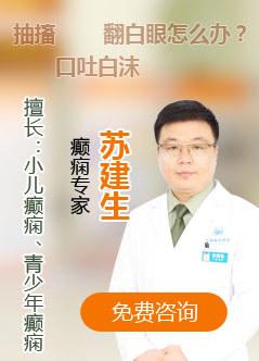 昆明癫痫病专科医院
