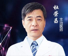 苏州肤康皮肤病医院简介