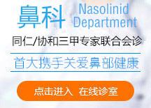 治疗过敏性鼻炎