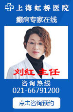 上海癫痫专科医院