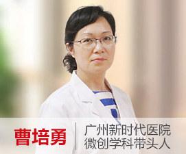 广州新时代妇科医院品牌