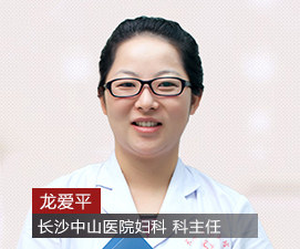 长沙中山医院品牌